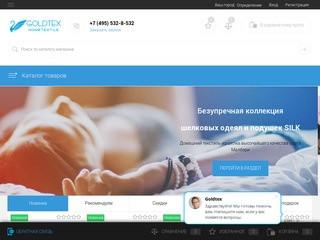Goldtex - интернет-магазин домашнего текстиля с доставкой по Москве и всем регионам России
