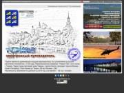 Торжок— электронный путеводитель