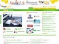 Работа, вакансии, резюме. Поиск работы в Киеве и Украине — NetBee.ua