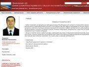 Главная | Администрация Монастырщинского сельского поселения Богучарского района