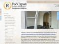 ремонт квартир  евроремонт в Омске, (Россия, Омская область, Омск)