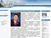 Официальный сайт Наволок
