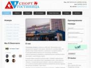 Гостиница Спорт в Нефтекамске, низкие цены, номера класса полу