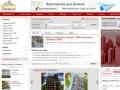 Продажа, покупка, аренда, оценка недвижимости в Киеве и Украине | KANZAS.UA