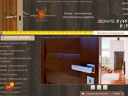 Установка входных металлических дверей в Солнечногорске по низким ценам