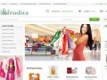 «Афродита» - интернет магазин натуральной косметики (Украина, Крым, тел. +( 380 ) 99 937 4475)