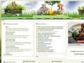 Сайт о даче в Архангельской области