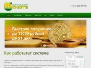 Компания Монета город Находка