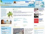 Ткуарчал (Ткварчели) - Абхазия - на путеводителе «Destinations.Ru»