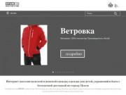 Интернет магазин женской обуви с доставкой город Псков (Россия, Псковская область, Псков)