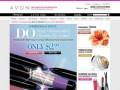 AVON (Avon Products)