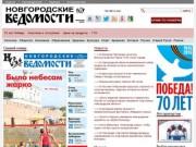 Novved.ru