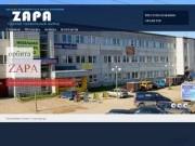 Фирма ЗАПА - продажа недвижимости,аренда помещении, продажа домов,участков