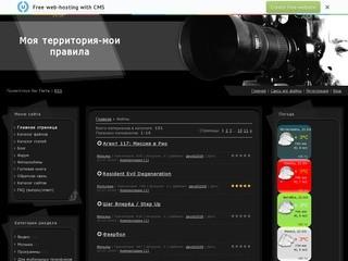Сдесь все файлы - Крутой сайт из Мстиславля