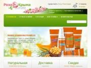 Натуральная Крымская косметика