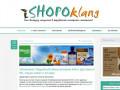 SHOPOкланг | Как белорусу покупать в зарубежных интернет-магазинах? (Белоруссия, Минская область, Минск)