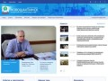 Официальный сайт Новошахтинска