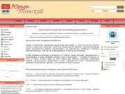 Город Юрьев-Польский ▬ Сайт для жителей г. Юрьев-Польский Владимирской области