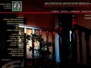 ЛВФ мастерская авторской мебели (Мебель, лестницы, двери на заказ по индивидуальным проектам из массива древесины / натуральный шпон) Томская область, г. Томск