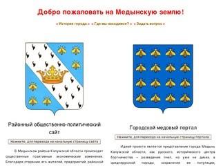 Medyn.ru
