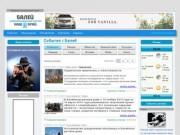 Информационный портал г. Балей (Забайкальский край, г. Балей)