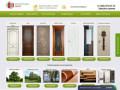 Входные двери из массива. Скидка от 15 процентов. (Россия, Нижегородская область, Нижний Новгород)