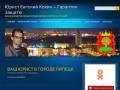 Юрист Евгений Кокин - Гарантия Защиты | Квалифицированные юридические услуги в Липецке