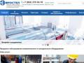 Интернет-магазин пищевого оборудования для супермаркетов, кафе и магазинов в Ростове