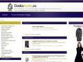 doskakurska.ru - бесплатные объявления Курска без регистрации и удаления. (Россия, Курская область, Курск)