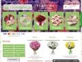 Доставка цветов (Россия, Ульяновская область, Ульяновск)