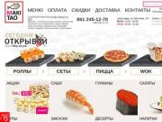 Быстрая доставка пиццы. Обращайтесь к нам! (Россия, Нижегородская область, Нижний Новгород)