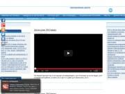 Заколдованные дороги - Дтп курск сха 02 06 2013 >> Заколдованные дороги