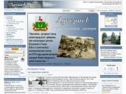 Лукоянов.Ру - сайт о городе Лукоянове и Лукояновском районе