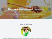 Мёд из Абхазии - натуральный свежий мёд