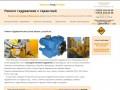 Ремонт гидравлики с гарантией (Россия, Воронежская область, Воронеж)