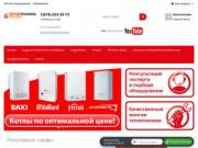 Теплотехника для дома - продажа и монтаж климатического и отопительного оборудования в Крыму