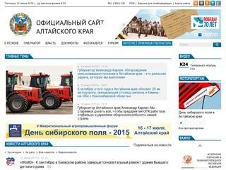 Altairegion22.ru