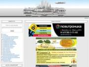 Информационный сайт города Валуйки