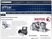 Интернет-магазин офисной техники oFFicer - продажа копировальной техники, факсов, телефонов (Мурманская область, Мурманск, ул. Марата 18, тел. + 7 (8152) 59-75-88)
