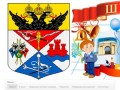 Школа 24 Новочеркасска