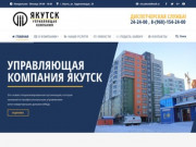 Управляющая компания Якутск | УК Якутск