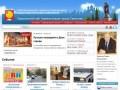 Официальный сайт Администрации города Серпухова
