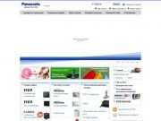 """Panasonic"" - бренд корпорации Panasonic Corporation (Япония)"