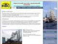 Гамбургский научно-технический семинар (Адрес: Droopweg 25, EVENTO Cultur Club, Hamburg, Телефон: 040-70702716)