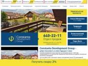 Коттеджные поселки в Ленинградской области (СПб): цены, запись на просмотр