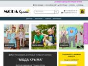 Мода Крыма – Детская одежда из Турции оптом