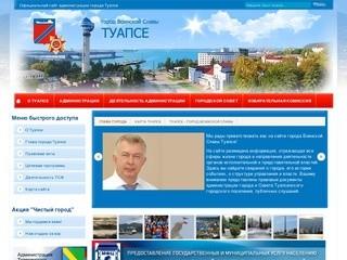 Adm.tuapse.ru