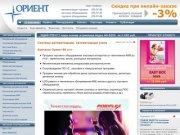 Системы автоматизации, автоматизация учета - Ориент-96