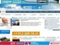 Екатеринбург – городской сайт Екатеринбурга Мир66