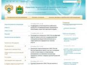 Калужское отделение УФАС России